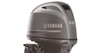 2017-yamaha-f50-eu-na-detail-005