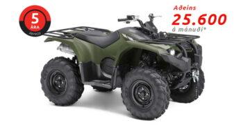 Yamaha Kodiak 450 IRS