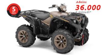 2020-Yamaha-YFM700FWANSE-EU-Bronze-Static-002-032020-Yamaha-YFM700FWANSE-EU-Bronze-Static-002-03
