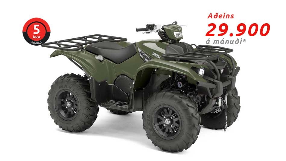 Yamaha Kodiak 700 EPS Alu 2020