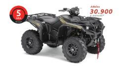 Yamaha Kodiak 700 EPS SE Alu 2020